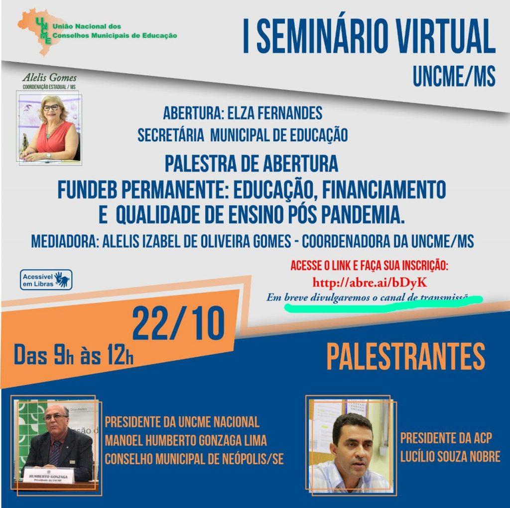 ACP participa do I Seminário Virtual da UNCME/MS