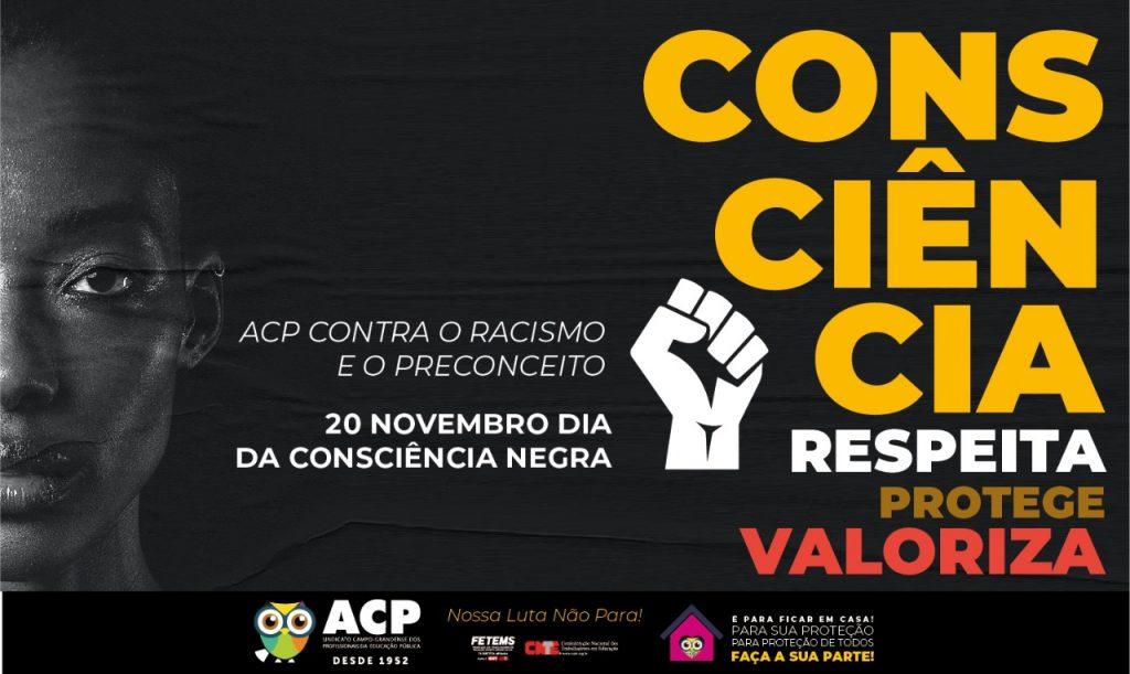 Nota de repúdio da ACP contra o assassinato racista de João Alberto Silveira, dentro do Carrefour de RS