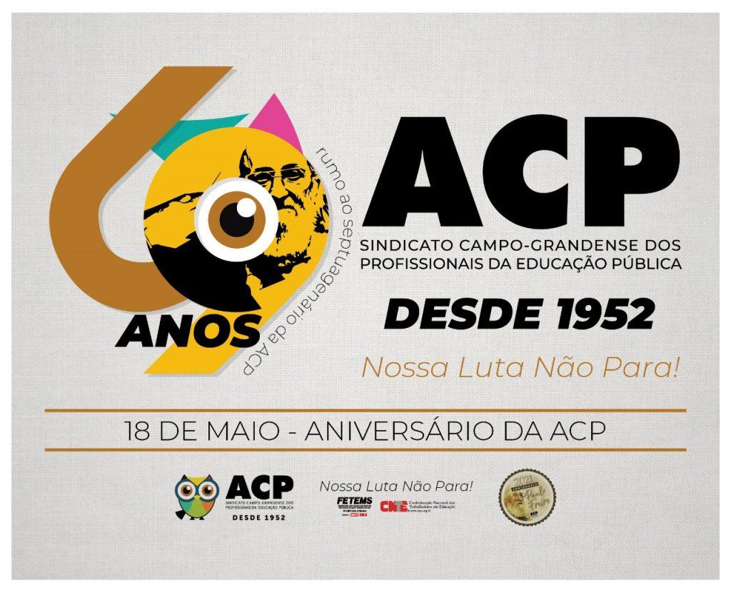 Maio ACP: sindicato prepara um mês de atividades em comemoração ao aniversário 69 anos